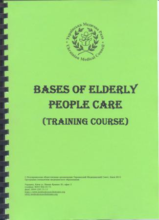 elderly care2