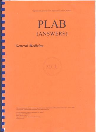 plab-answers2
